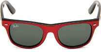 Cheap Ray Ban Sunglasses - Amazon!